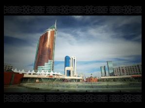 Kazakhstan Foreign Affairs